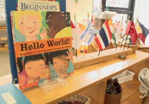 """""""Hello World!"""""""